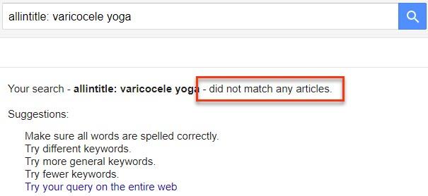 varicocele yoga.jpg